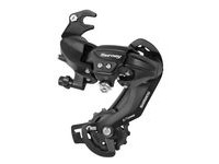 SHIMANO Tourney Rear Gear (6/7spd) click to zoom image